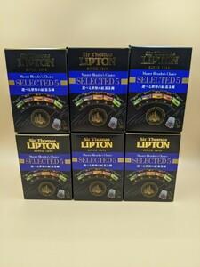サートーマスリプトン 5種アソートメント ティーバッグ 6箱 紅茶