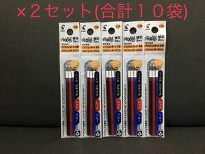 ☆フリクション 替芯 三色10袋セット 0.38mm☆