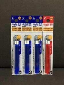 ☆フリクション 替芯 赤1袋&青3袋 合計4袋セット 0.38mm☆