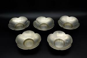 чайный поднос / чайная посуда / чайная подушка / тостер / старый / олово / эпоха