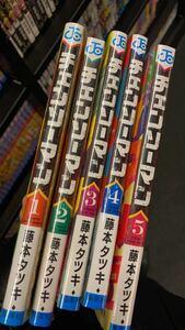 チェンソーマン1〜5巻セット