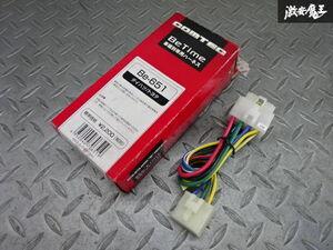 未使用品 COMTEC コムテック エンジンスターター エンスタ 車種別ハーネス Be-651 棚2A16