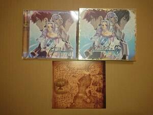 CD 霜月はるか / グリオットの眠り姫 特装盤