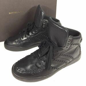 【ボッテガヴェネタ】本物 BOTTEGA VENETA 靴 25cm 黒 イントレチャート ハイカットシューズ スニーカー レザー メンズ イタリア製 40 箱有