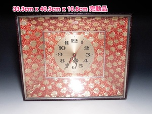 [即決]■ギヤマン GIYAMAN 置時計 クォーツ式時計 昭和レトロビンテージ古民具古道具 動作品