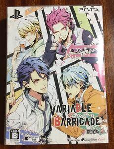 Vita VARIABLE BARRICADE 限定版 バリアブルバリケード