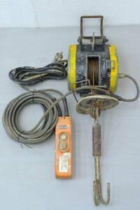 i89■RYOBI リョービ 電動ウインチ■WI-61C■小型ウインチ