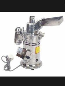 業務用 自動ハンマークラッシャー 電動粉砕機 ハンマーミル コーヒー タバコ 大豆 コーン 110/220ボルト