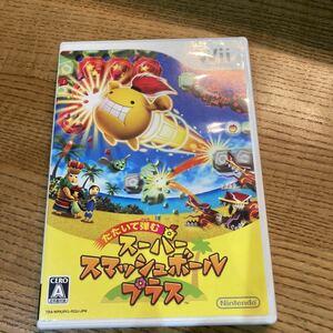 Wii スーパースマッシュボールプラスお値下げ!