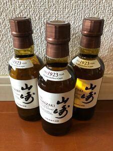 山崎 サントリー シングルモルトウイスキー モイスト 180ml ノンビンテージ ウイスキー 3本セット Single malt