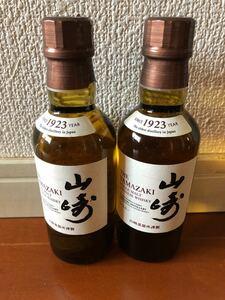 山崎 サントリー シングルモルトウイスキー モイスト 180ml ノンビンテージ ウイスキー 2本セット Single malt