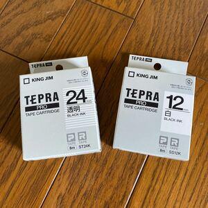 「テプラ」PROテープカートリッジ SS9K 9mm (白ラベル・黒文字)