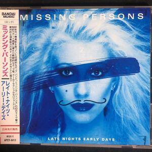 帯付き!国内盤!MISSING PERSONS/ LATE NIGHTS,EARLY DAYS/ 1997年