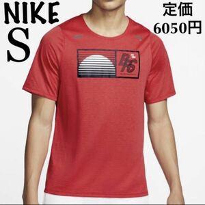 S ナイキメンズTシャツ ランニング マラソン トレーニング 半袖Tシャツ 新品タグ付き NIKE Tee T-SHIRT ブルーリボン 赤 レッド