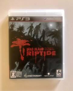 PS3 デッドアイランド リップタイド Dead Island:Riptide PS3ソフト