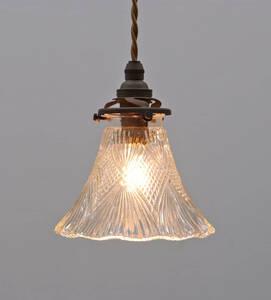 ◆英国 イギリス ヴィンテージ ガラス 小ぶりなペンダント ライト ランプ 照明 レトロ/洋館サロン店舗什器/KCT06031◆