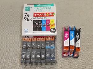●Canon キャノン 純正インクカートリッジ BCI-7eBK 黒5本/7ePC シアン2本/リサイクルインク5色パック+3本 期限切れ●