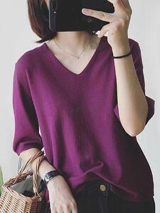 Vネックのサマーセーター 5分袖 Tシャツ カットソー シンプル 無地 ゆったり カジュアル 紫色