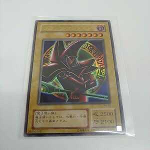 せ3 28 遊戯王 コナミ カード まとめ キラ ブラック・マジシャン P4-02 ウルトラレア