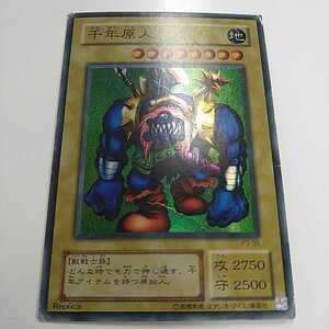 せ3 31 遊戯王 コナミ カード まとめ キラ 千年原人 P3-05 スーパーレア