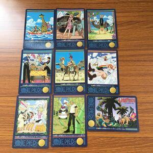 ん11 ワンピース ワンピ カード VISUAL ADVENTURE まとめ ゾロ ナミ ルフィ サンジ ウソップ 11