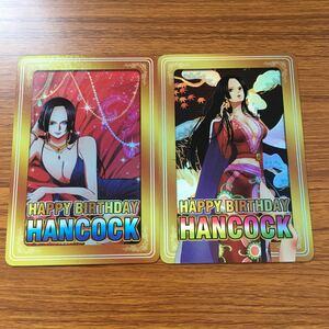 ん11 ワンピース ワンピ カード トレカ ボア ハンコック まとめ ボア ハンコック キラ レア 26