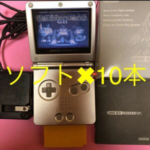 ゲームボーイアドバンスSP 本体 ソフト×10本 通信ケーブル
