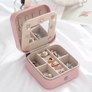 新品未使用・ジュエリーボックス アクセサリーケース 小物収納 ピアス イヤリング 指輪 ネックレス 収納