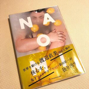 渡辺直美 NAOMI  写真集