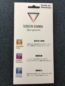 ニンテンドー3DSLL 液晶保護フィルム