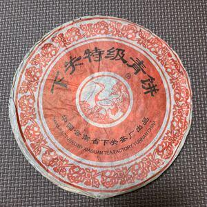 下関 2003年 特級 プーアル茶 生茶 中国茶