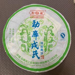 特級 2007年 プーアル茶 中国茶