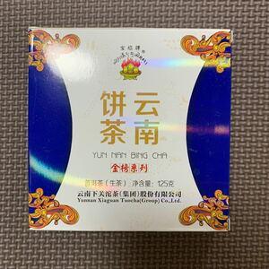 下関 レンガ125g 生茶 プーアル茶 中国茶