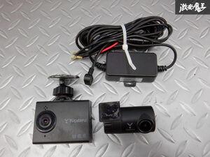 保証付 Yupiteru ユピテル ドライブレコーダー ドラレコ 前後セット SN-TW9500 即納