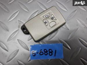 保証付 トヨタ純正 ZGM10 アイシス キーレス リモコンキー スマートキー カギ 鍵 キー 即納