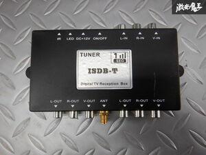 保証付 EONON TVチューナー ワンセグチューナー 汎用 ISDB-T 即納