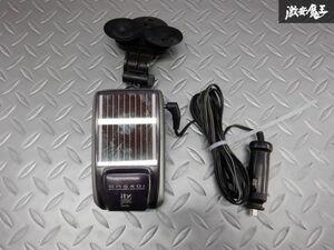 Yupiteru ユピテル GPSレーダー探知機 レーダー探知機 SR640I 即納