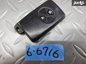 保証付 トヨタ純正 ZRE152N カローラルミオン キーレス リモコンキー スマートキー カギ 鍵 キー 即納