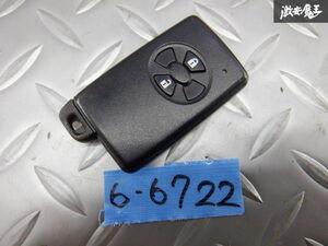 保証付 トヨタ純正 ZRE142 フィルダー キーレス リモコンキー スマートキー カギ 鍵 キー 即納