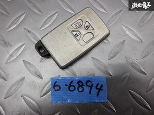保証付 トヨタ純正 エスティマ ACR50W キーレス リモコンキー スマートキー カギ 鍵 キー 即納