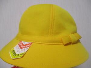 入学祝い品★★★ 黄色い スクール帽子 ホタルちゃん ★★★タンス整理