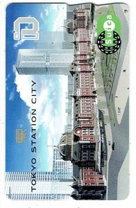 suicaイオカード★TOKYO STATION CITY★新品同様★チャージ残高24円★台紙付き★再チャージ・使用可