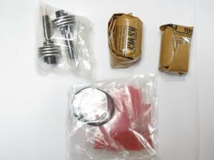 rear caliper piston kit * Isuzu 117 coupe *4 wheel disk car