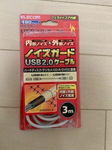 USB2.0対応ケーブル