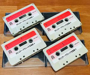 ◆カセットテープ◆[ポピュラー・クラシック全曲集7~10] 4本まとめて◆