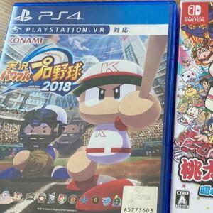 実況パワフルプロ野球 PS4 PS4ソフト パワプロ ゲーム 野球