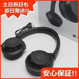 ●安心保証●新品同様●ATH-WS330BT SOLID BASS ブラック●ワイヤレスヘッドホン オーディオテクニカ●