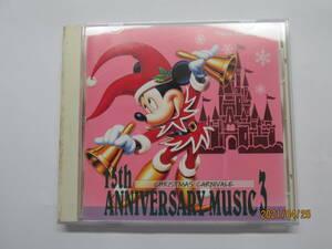 中古CD 東京ディズニーランド15周年アニバーサリーミュージック③ クリスマスカーニバル