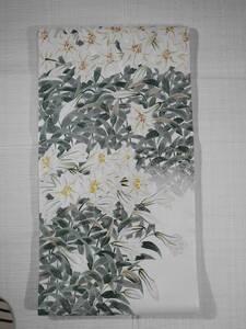 袋帯 未仕立て新品 浅山織物 本金真珠箔唐織 ゆりの花 白地 正絹 お仕立て代込み 送料無料