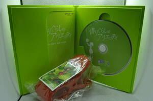 【Blu-ray Disc/超美品/送料無料】 借りぐらしのアリエッティ 先着購入特典付きセット 希少 レア